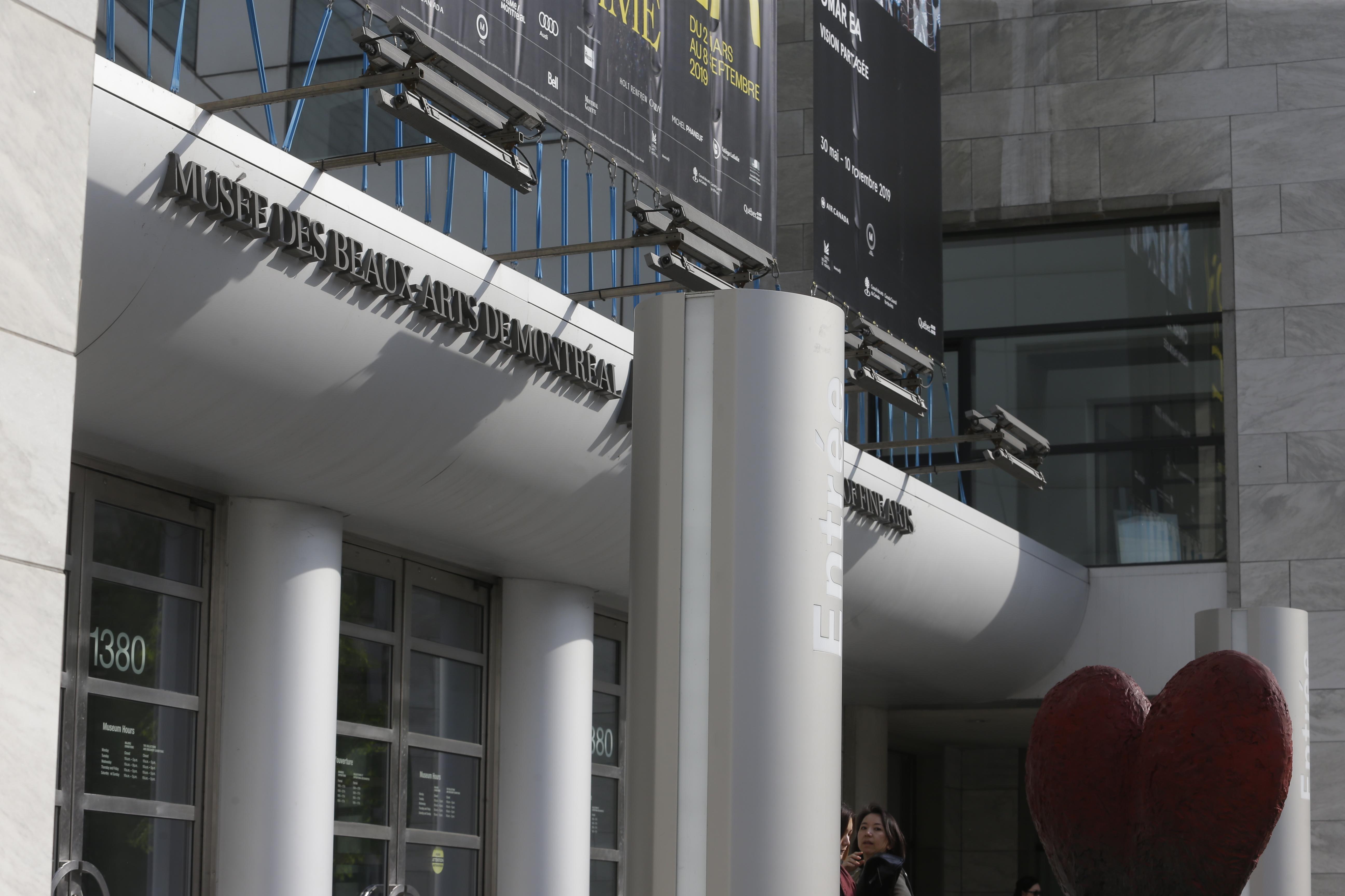 COLONNES - MUSÉE DES BEAUX ARTS